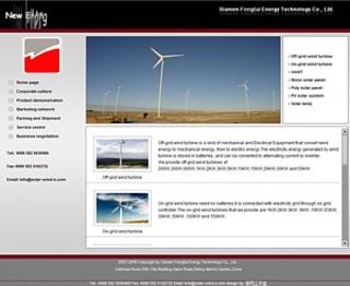 Xiamen Fengtai Energy Technology Co., Ltd specialized in the research and development, manufacturing and sales of wind turbine